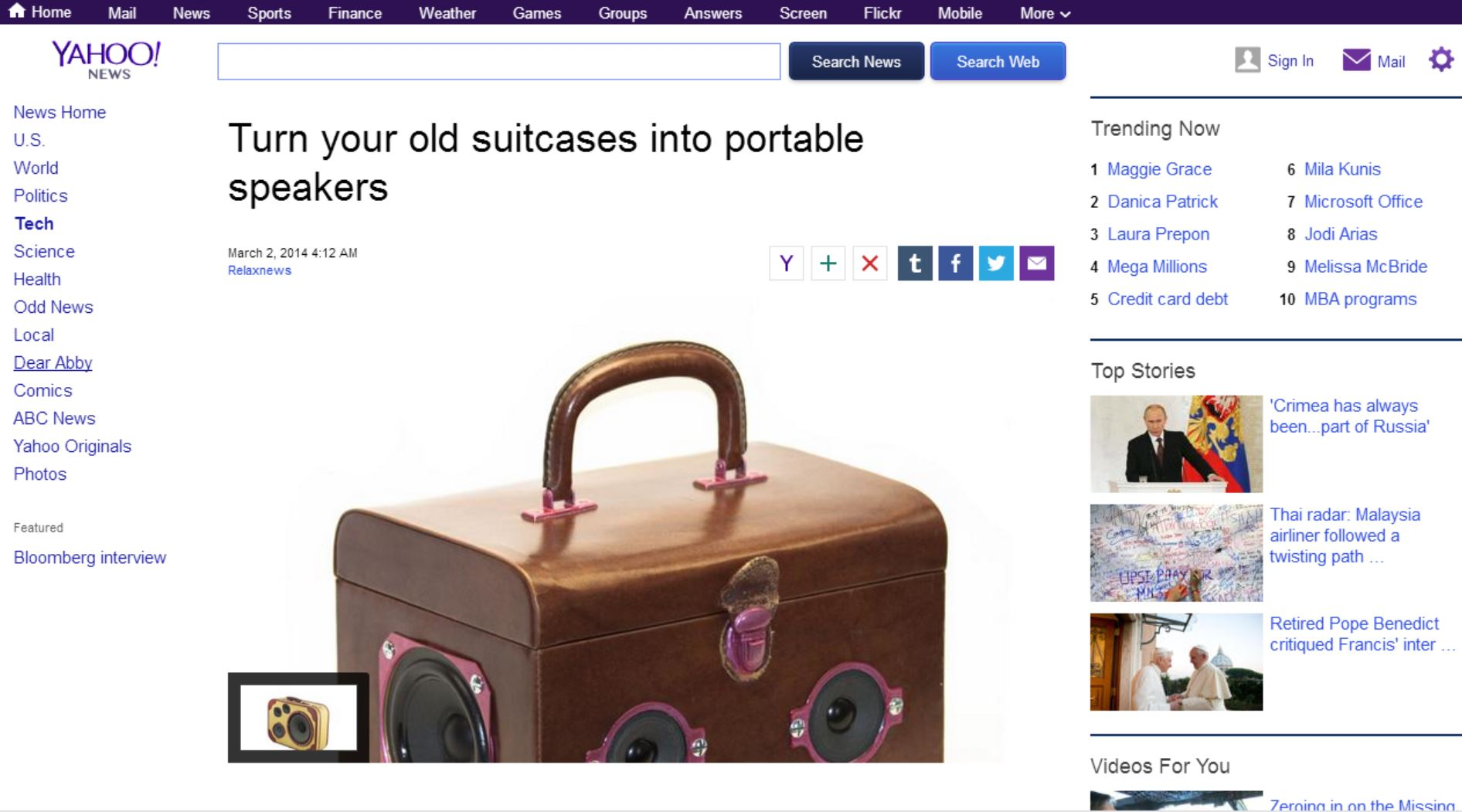 valise-musicale_article_yahoonews
